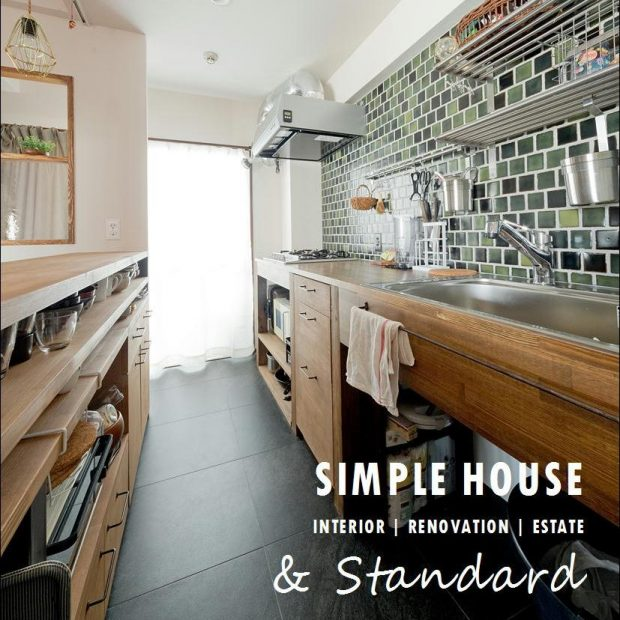O邸&Standard
